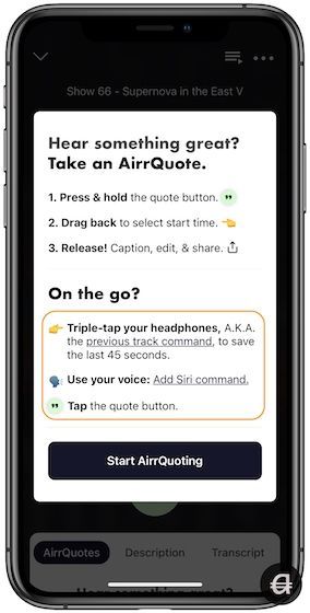 How to Take an AirrQuote
